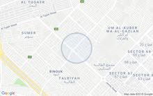 قطعه ارض ملك صرف 75 متر حي اور المربع الذهبي