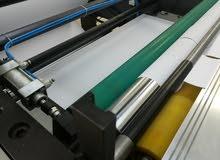 معدات مصنع لانتاج rolling -رولات ورق للحاسبات