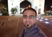 العلاج بالجمهورية الإسلامية الإيرانية