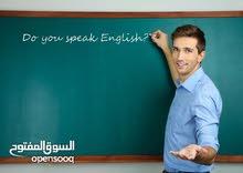 تعلم اللغة الانجليزية قراءة وكتابة ومحادتة والقواعد وانت في البيت مع استاذ خاص