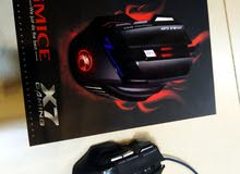 this is a IMICE x7 gaming mouse its in very good condition only used once