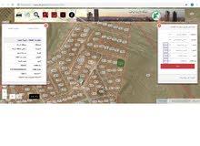 ارض للبيع او البدل بشقة مع دفع الفرق