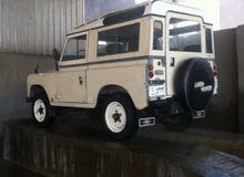 Land Rover Range Rover for sale at best price