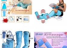 جهاز مساچ الهواء للعلاج الطبيعي بضغط الهواء في المنزل air massager