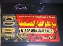 مشاريع بوحسام لبيع قطع غيار السيارات المستعمله