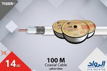Amman – available for sale Wires - Cables