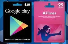 بطاقات Google Play  ارخص اسعار