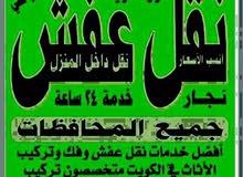 حولى وقرطبة وكيفان وجميع مناطقها ابوعلىً 60765458لنقل العفش جميع مناطق الكويتً