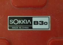 جهاز مساحة نوع ليفل B30 سيكويا