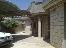 منزل قرب مسجد بن باز
