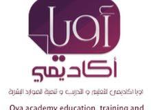 مطلوب مدرب حلاقة لتدريس طلاب بشركة تدريب