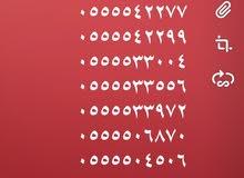 ارقام مميزه 111؟055000 و 88؟0555000 و 777؟055000 و المزيد