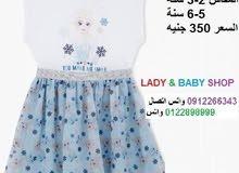 فستان لبني بي ابيض مورد