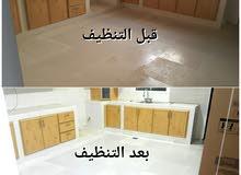 التنظيف والتلميع للمباني السكنية والتجارية