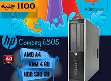 Offer on Used HP Desktop computer