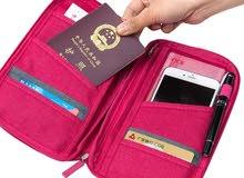 شنطة جوازات سفر