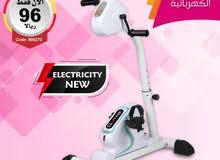 دراجة التاهيل الكهربائية المتميزة
