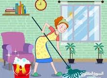 عاملة منزلية تطلب عمل