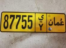 رقم خماسي للبيع 87755 ي