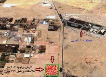 ارض كامله المرافق بجمعيه المهندسين العرب