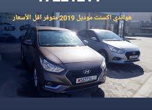 للايجار سيارات اقل الأسعار
