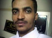 مدرس  سوداني لغة انجليزية متخصص جميع المراحل ابتدائي -متوسطة- ثانوي جامعي