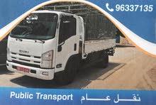 شاحنة  3.5 طن نقل عام داخل وخارج السلطنة