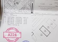 للبيع  أرض سكني تجاري الموقع (غيل الشبول الجديدة ) ولاية صحار ..