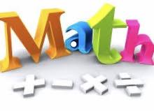 مدرس خصوصي وعام لماده الرياضيات جميع الصفوف وباللغتين