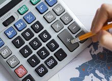 مطلوب محاسب ذو خبرة كافية في مجال العقارات بالرياض - العليا