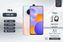 جديد مع بكج مميز Huawei Y9A بمعالج 8GB ram