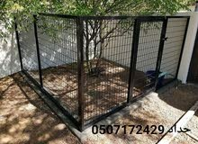 mesh for sale