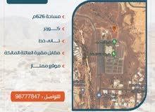 بووووشر6//كووووووورنر 626م//مقابل المقبره فررررصه