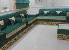 Making & repairing Sofa Couttan carpet rolar