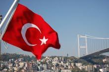 عقار للبيع ، سياحة و إقامة لتركيا
