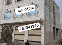 عماره استثماريه سكنية    مساحة 4 لبن وربع حرررر معمدة    الشارع 14 زفلت