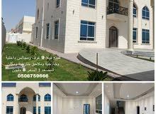 للبيع فيلا 9 غرف وملاحق خارجية في مدينة محمدبن زايد جديدة