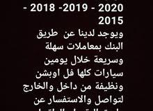 ميني كوبر 2020- 2019-2018-2015