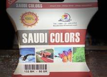 مشروع قائم للبيع في جدة
