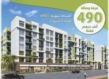 تملك ارخص شقه في دبي دفعه اولي فقط 50 الف درهم