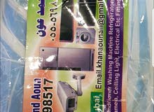 AC service and washing machine repairing
