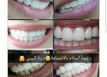 ابحث عن وظيفة طبيبه أسنان عامه