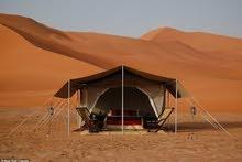 من أفخم عقارات سلطنة عمان لتملك