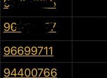 أرقام للبيع مميزه