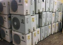 نشتري المكيفات الشباك والوحدات والأجهزه الكهربائية