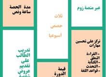 دروس لغة انجليزية للطلاب