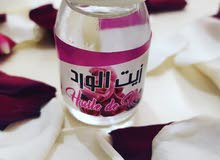 زيت الورد اصلي