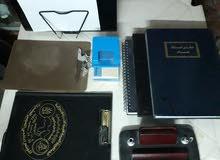 أدوات مكتبية
