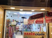 محتويات محل للبيع / بغداد / حي الجامعه / نهاية شارع المركز