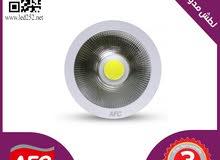 عرض خاص - كمية محدودة - إنارة LED